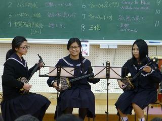 北山高等学校